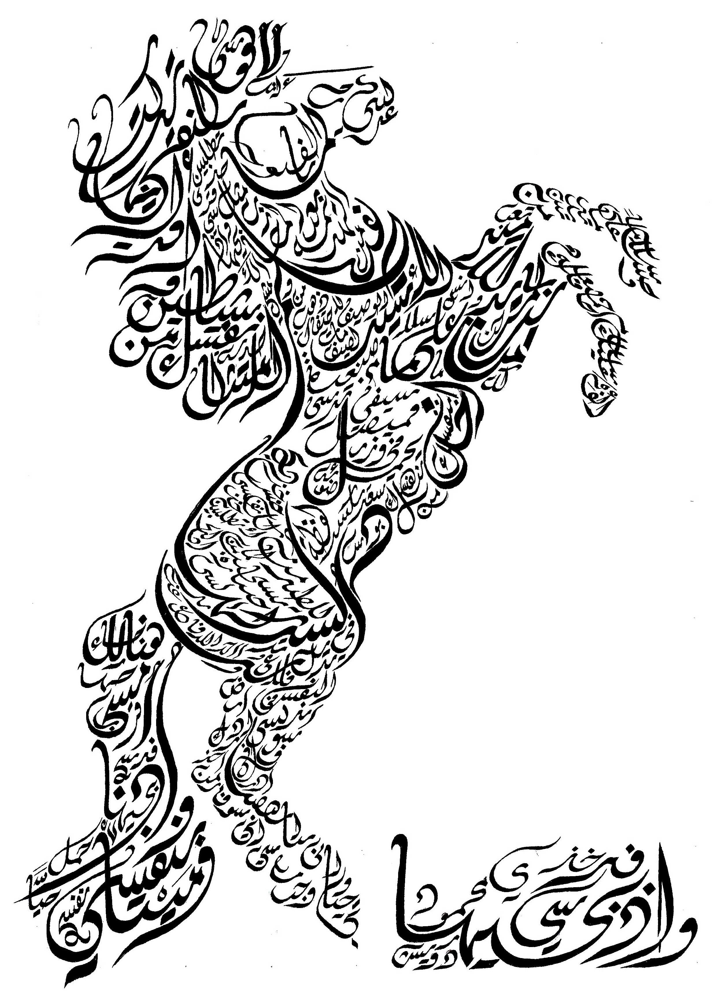 Everitte, calligraphe des USA à Beyrouth
