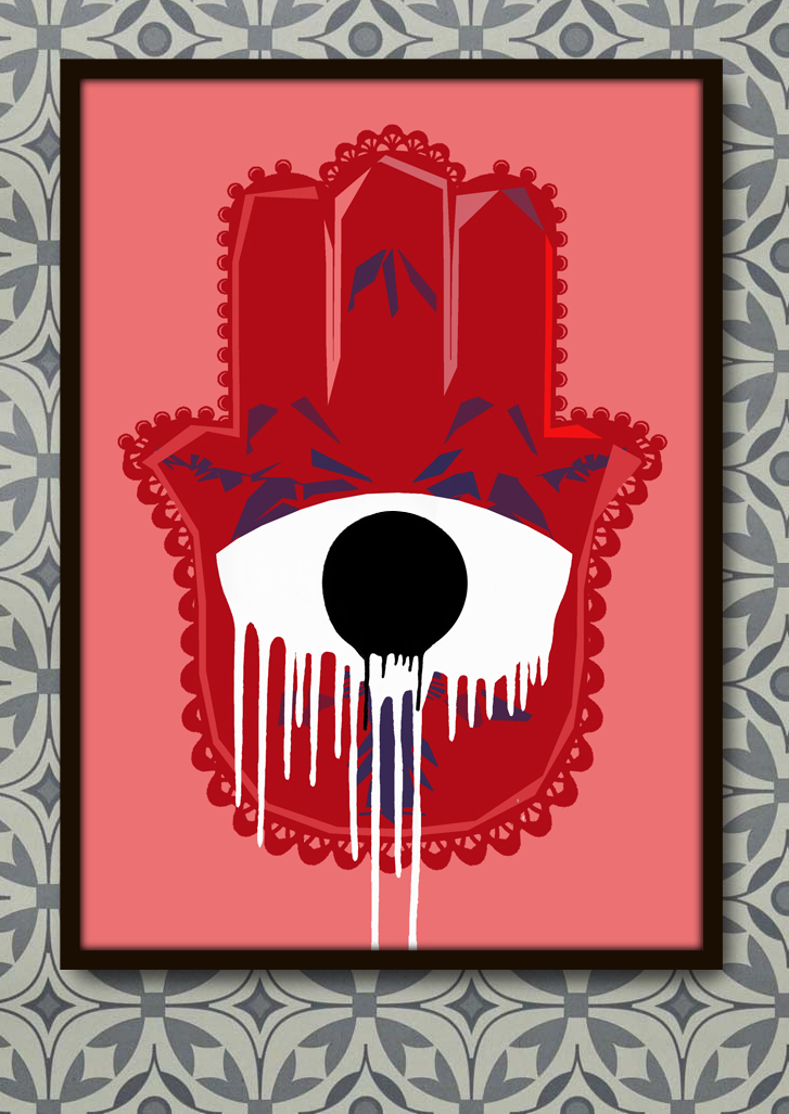 """""""Moroccan Pop Art"""" de Mouad Aboulhana"""