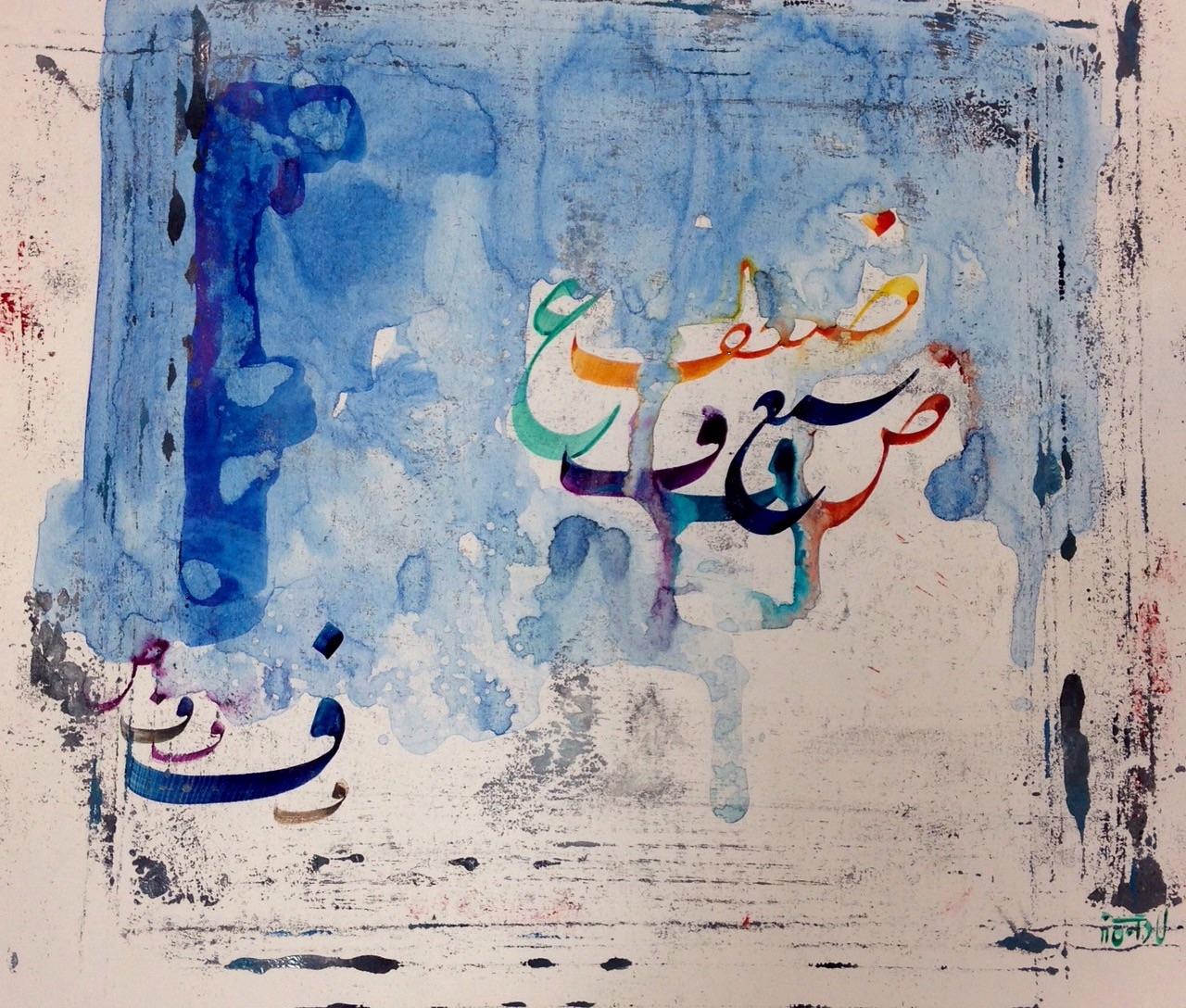 Ladan Gazor, L'audace d'une Femme Calligraphe en Iran
