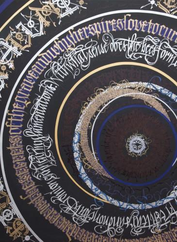TAREK BENAOUM - Immortal Pinions, 2015, Acrylique, encre sur toile, 200x200cm