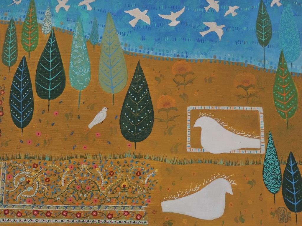 """""""Fragments de souvenirs"""" de Marjane Saidi"""