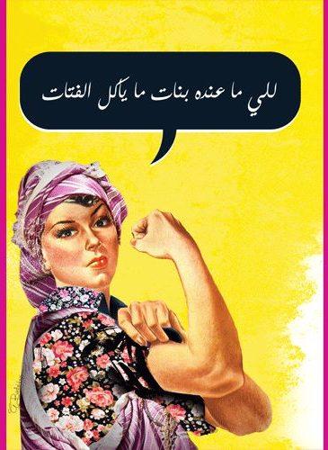 libyan-proverb
