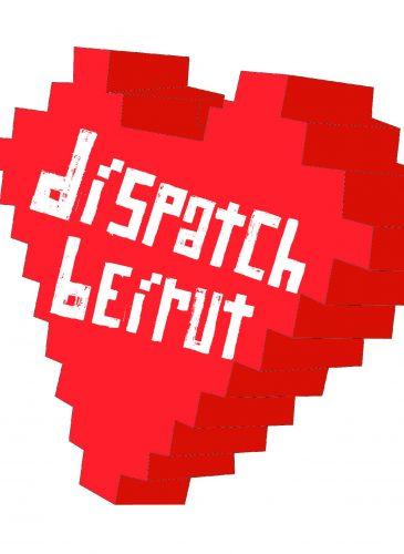 dispatch_beirut_logo