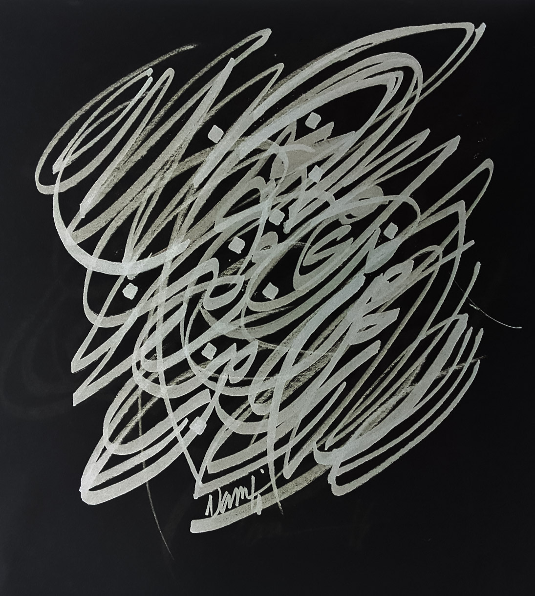 The art of calligraphy by Sasan Nasernia