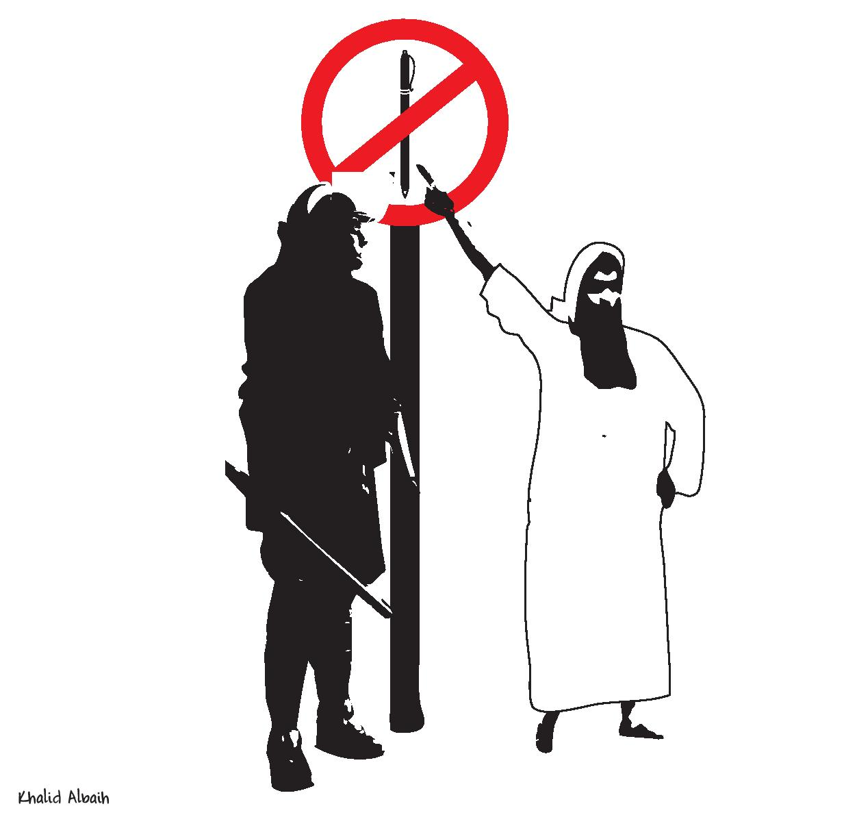 L'art de la satire de Khalid Albaih – The art of satire by Khalid Albaih