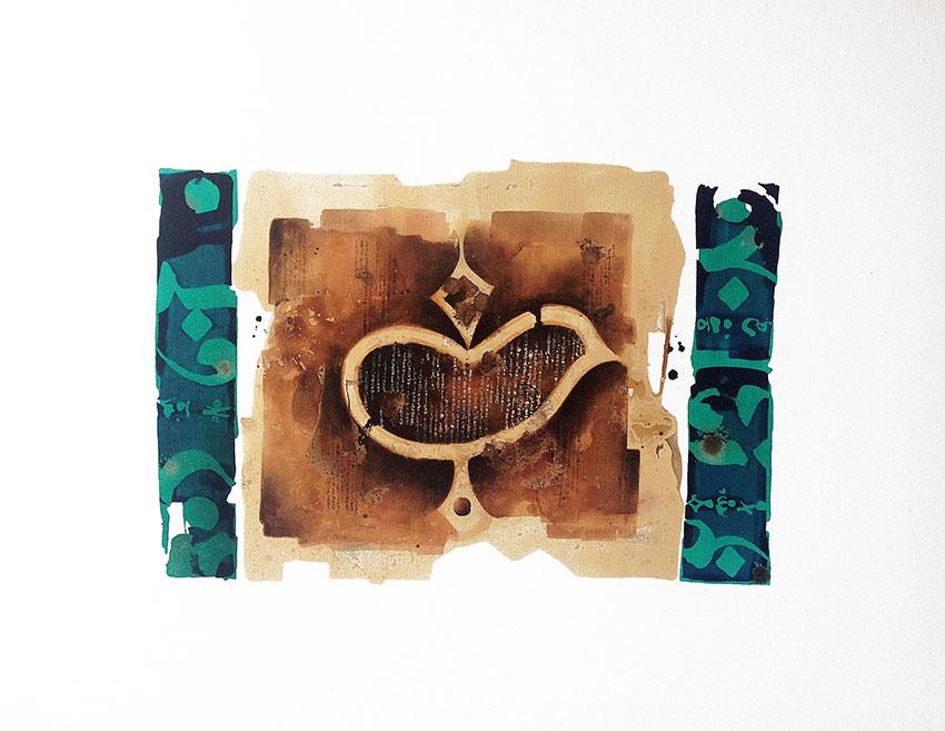 Calligraphie en Harmonie de Babak Yaghooti