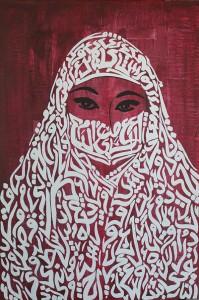 Patience-ReeM Al-Rawi