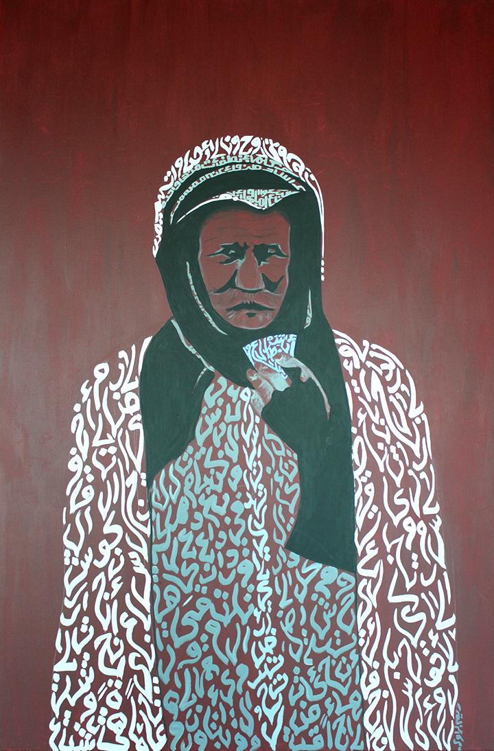 Reem Al-Rawi, Fusion des Arts