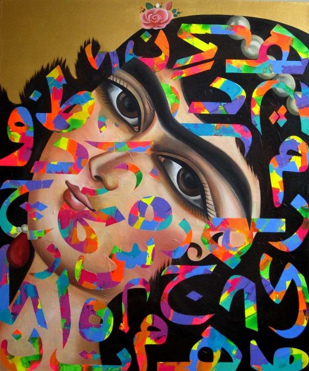 Pegah Lari, une artiste au pinceau allégorique