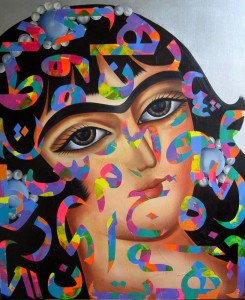 Pegah lari.Miss Moon.120.100cm.Acrylic and oil on canvas.2014