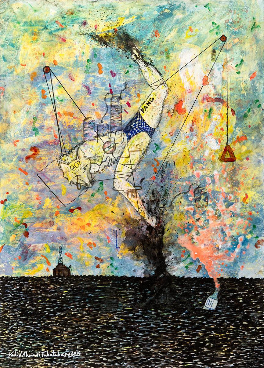 """""""Black Oil"""" de Vahid Ahmadi Tabatabaee"""