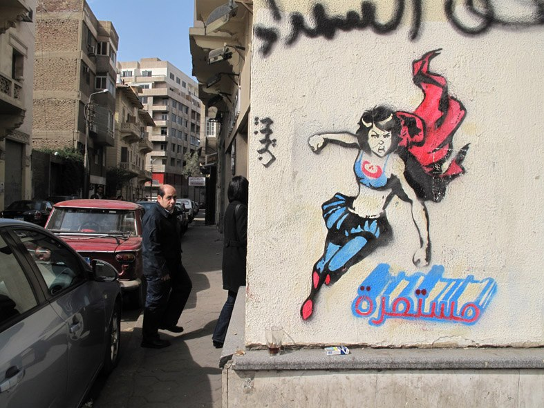 El Teneen, A Cairo Artist Off-The-Wall