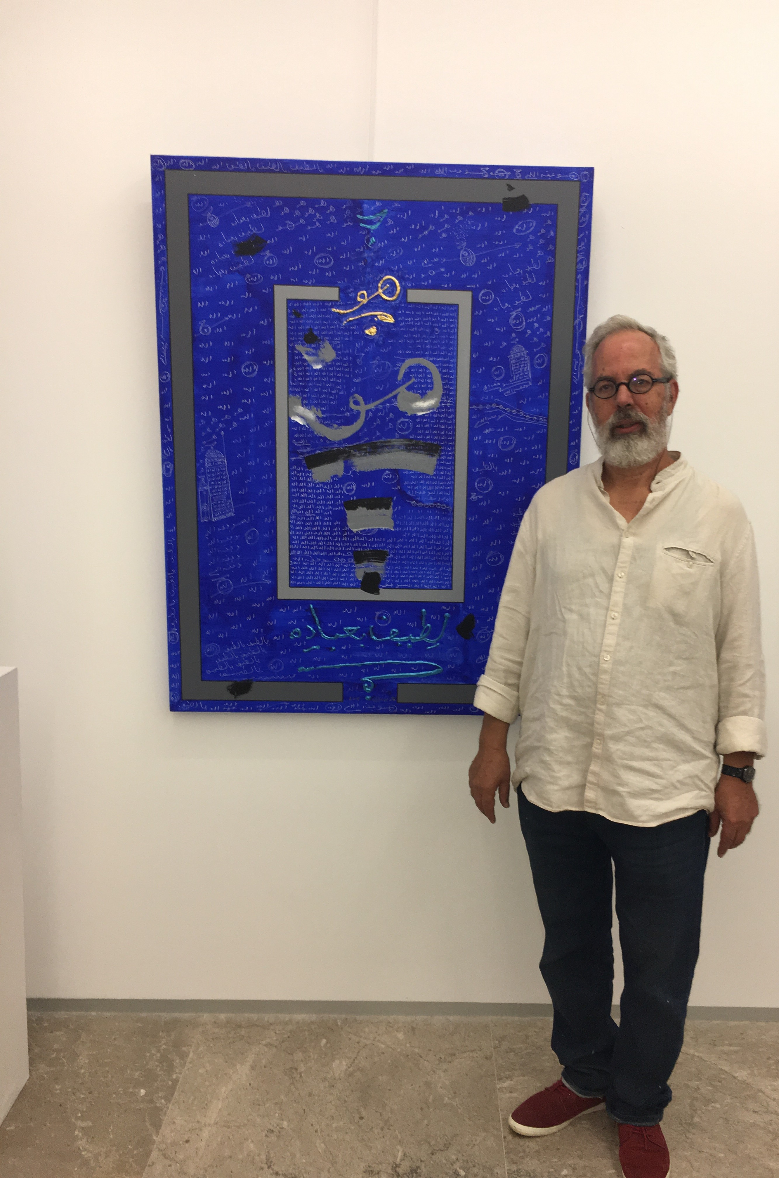 """PoPo – L'Art Contemporain en Tunisie"""